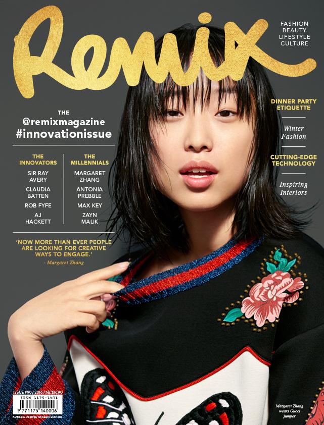 Remix magazine Margaret Zhang